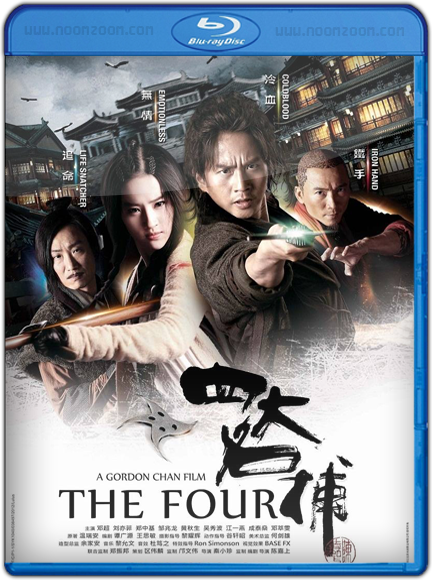 [Super Mini-HD] The Four (2012) 4 มหากาฬพญายม -[720p][Audio AC3 5.1:Th+Chi][Sub:Th+En]