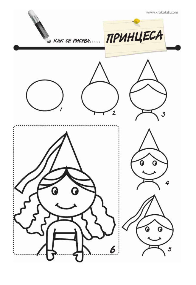 how to draw casa loma for kids