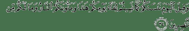 Surat Al-Jatsiyah ayat 34