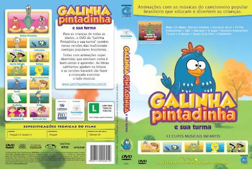 Galinha Pintadinha - 1 a 4