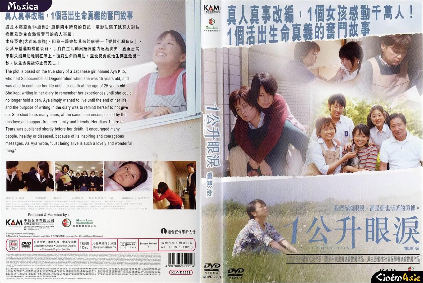 6 Film Jepang Romantis Yang Mengharukan | Riyadlul 'Ulum