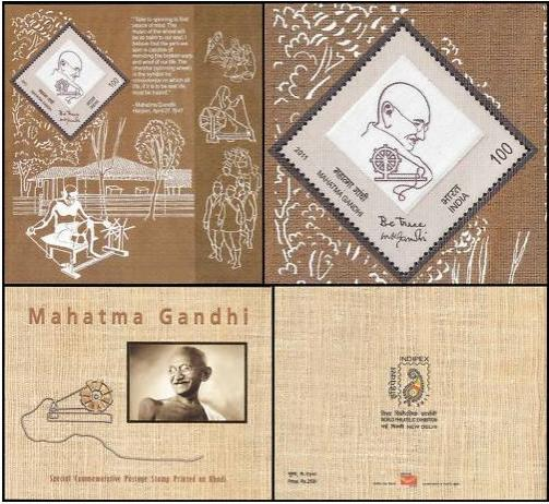 khadi india logo