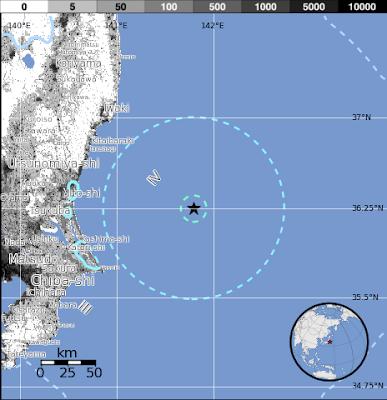Epicentro sismo 5,5 grados en Japon, el 20 de Julio 2013