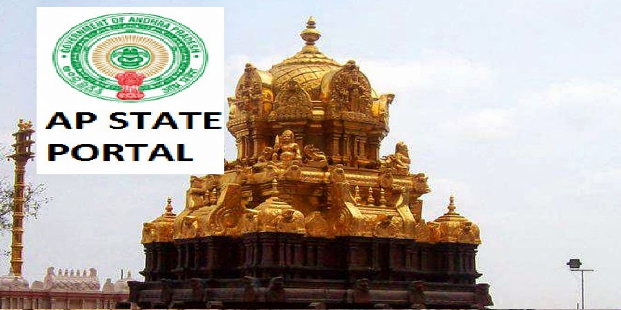 AP State Portal is www.ap.gov.in, Andhra Pradesh Official Site www ap gov in for latest news and state government profile