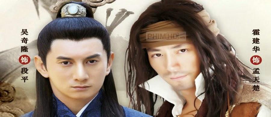 Hình Danh Sư Gia - Xing Ming Shi Ye - 2012
