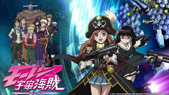 [Resim: Moretsu-Pirates.jpg]