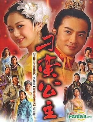 Poster phim Công Chúa Bướng Bỉnh, Poster movie Công Chúa Hiệp Nghĩa - My Bratty Princess 2006