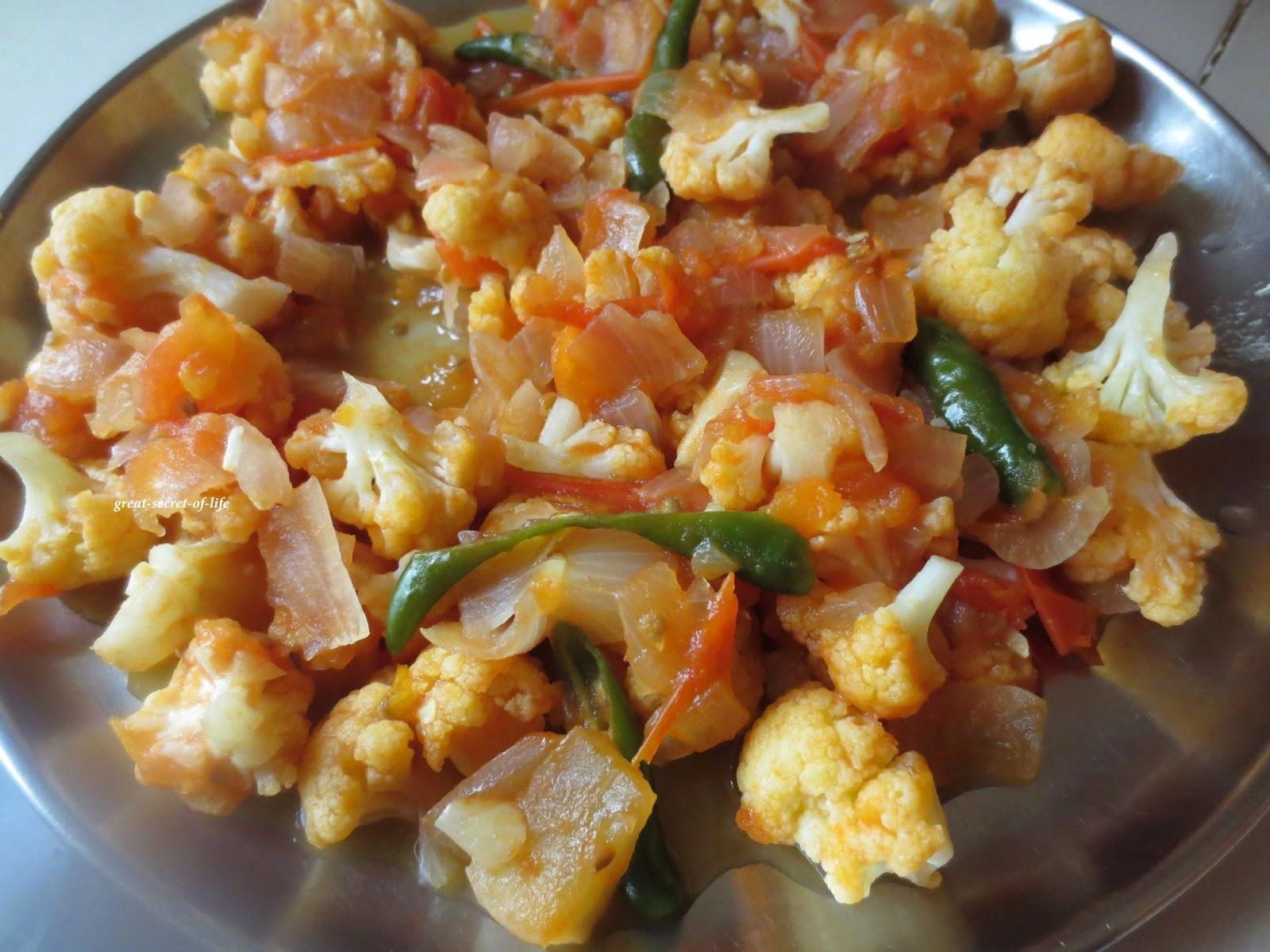 Cauliflower Chutney| Great-secret-of-life