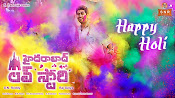 Hyderabad Love Story Holi Wallpaper-thumbnail-5