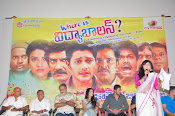 Where is Vidyabalan audio release photos-thumbnail-10