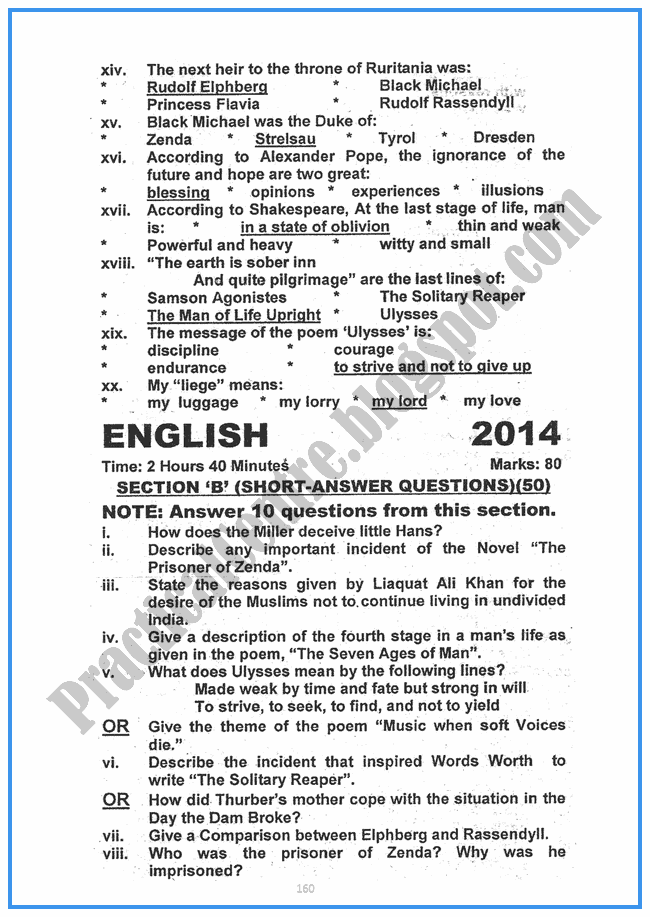 English-2014-Five-year-paper-class-XII