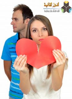أكثر 10 أخطاء ترتكبها معظم النساء بعد الزواج وتسبب لها المشاكل