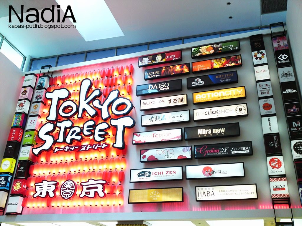 Tokyo Street Label