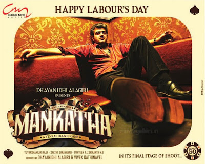 mankatha tamil movie