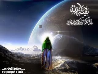 Imam Mahdi di Akhir Zaman