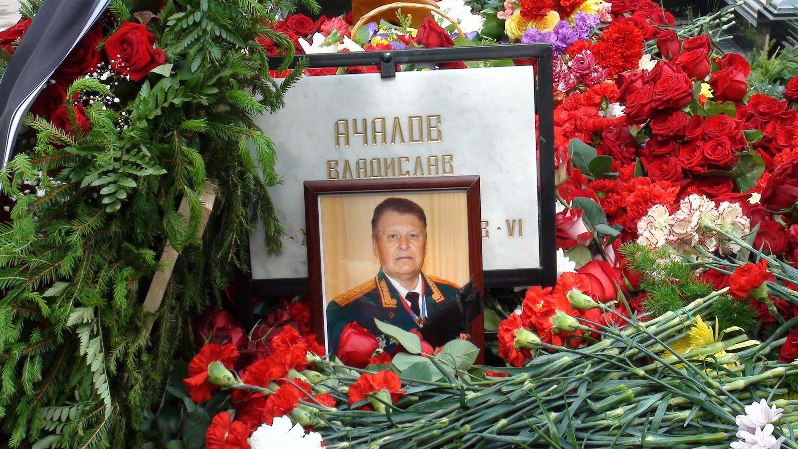 23 06 2011 г ушел из жизни владислав