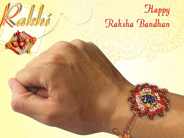 quotes for brothers. Rakhi Quotes For Brothers & Sisters | Raksha Bandhan Quotes For Brother