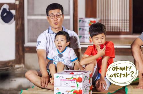 Dad, Where Are We Going S1, Kim Sung Joo