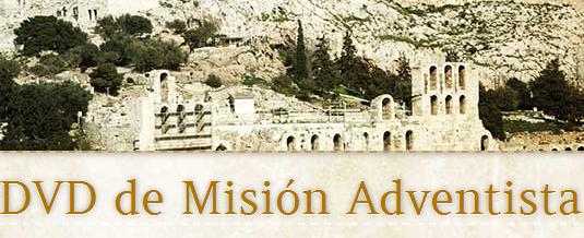 complementarios al informe misionero mundial del 4to Cuarto Trimestre