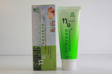 Lulanjina Depilatory Cream