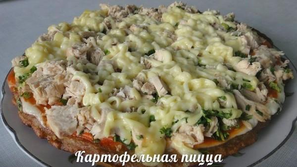 Что приготовить на обед рецепты