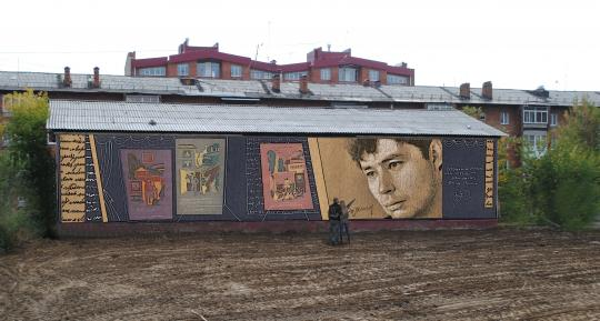 Сквер имени Александра Вампилова (мкр.Первомайский)