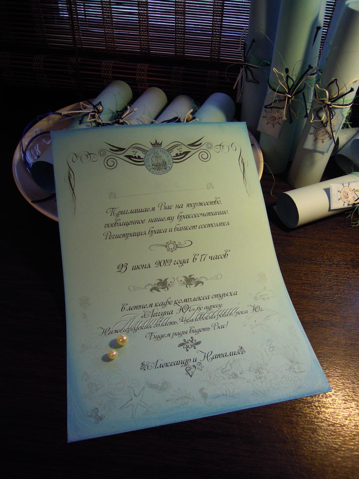 Картинки атласная свадьба