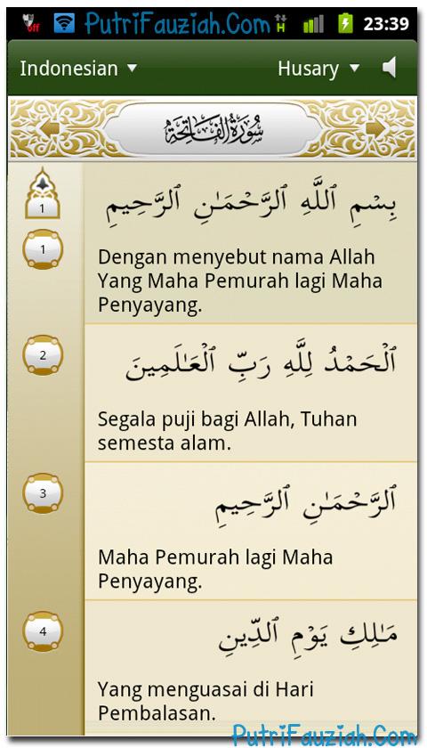 Download Aplikasi Al Quran Untuk Android Lengkap Dengan Suara Audio Dan Terjemah Bahasa Indonesia Ilmu Komputer