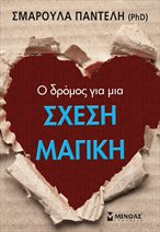 http://www.minoas.gr/book-3140.minoas