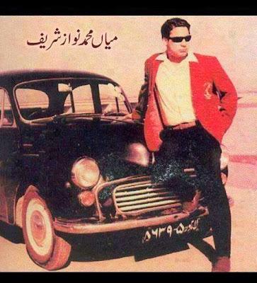 Nawaz Sharif Young