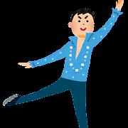男子フィギュアスケートの選手のイラスト