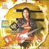 RHM CD VOL 282 | Roeung pit ney yerng teang 3
