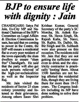 BJP to ensure life with dignity : Satya Pal Jain