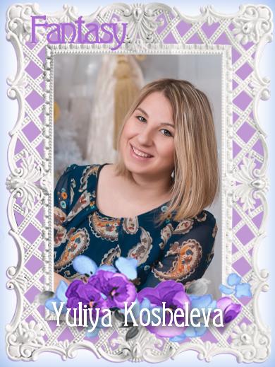 Yuliya Kosheleva