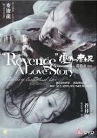 Revenge: A Love Story 2010 UNCUT