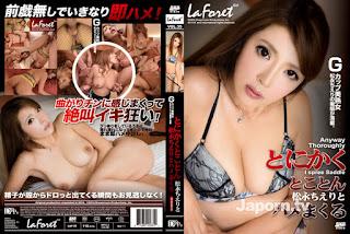 LAF-35 - LaForet Girl 35 : Chieri Matsunaga