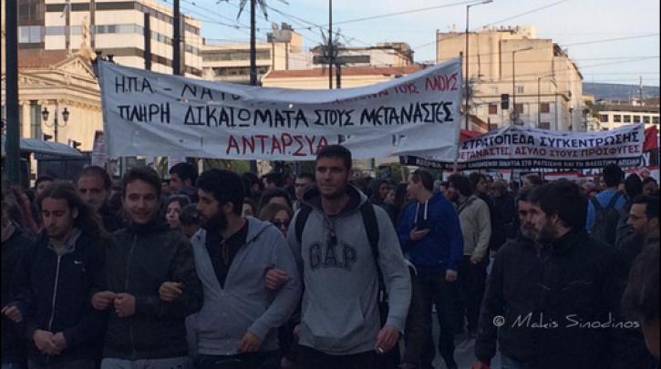 """Με φιρμάτα ρούχα που ράβουν παιδιά διαδηλώνουν οι σύντροφοι στα υποκριτικά συλλ-αλλητήρια για τους """"πνιγμένους μετανάστες της Μεσογείου"""""""