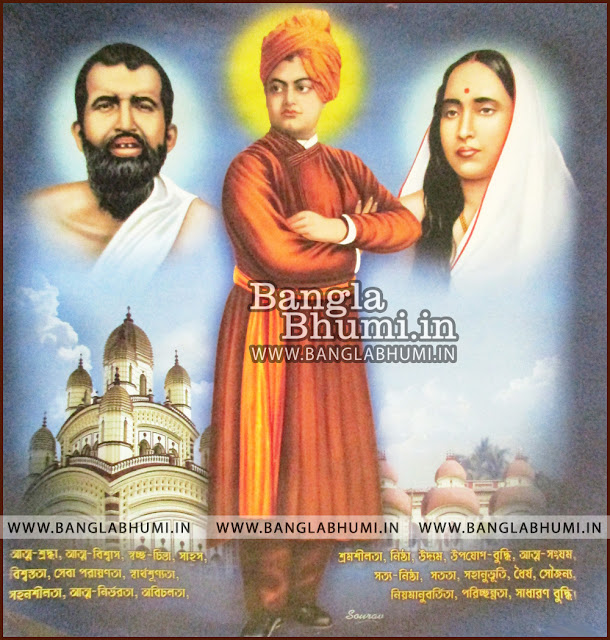 Swami Vivekananda and Ramkrishna Paramhansh, Sarda Devi Indian God HD Wallpaper