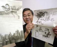 Extraterrestres vivo entre nosotros: Ex-China extranjeros Ministerio oficial [del.icio.us]
