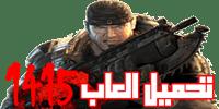 مدونة رسميات عربية