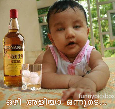 Malayalam baby funny pictures,funny cinema news,funny pictures,Funny ...