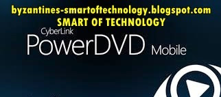 PowerDVD Mobile v4.2.23844 Apk