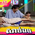CTN Comedy - Sach Eng (9 May 2015)