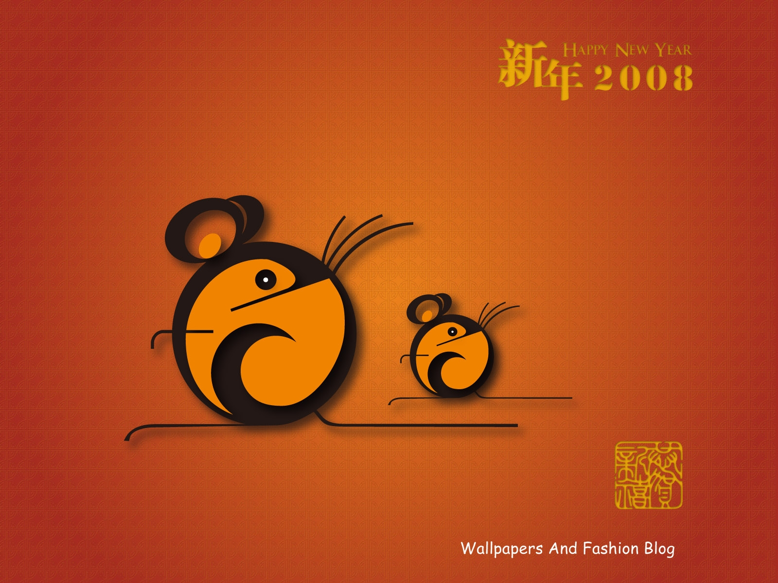 Chinese New Year 2008 - Brown Earth Rat Year : First Chinese Lunar ...
