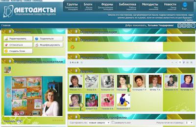 http://metodisty.ru/teotatyana
