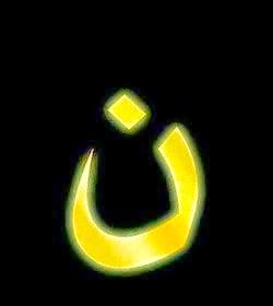 I´m Nasarah!