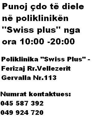 Swiss pluss