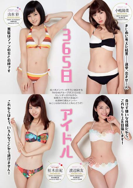 AKB48 Member 365 Days Idol Images