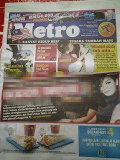 Bahasa Newspaper Sekarang..