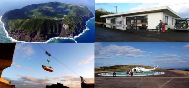 http://www.rusmea.com/2013/05/aogashima-ilha-com-menos-habitantes-no.html